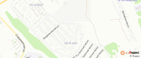 Академическая 4-й проезд на карте Улан-Удэ с номерами домов