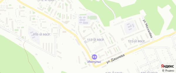 Микрорайон 113 на карте Улан-Удэ с номерами домов