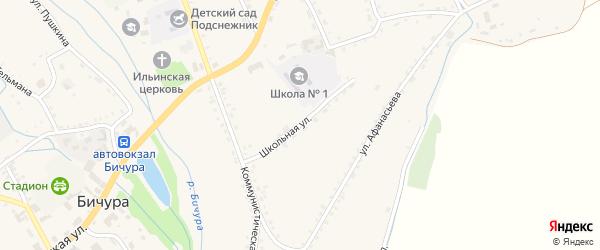 Школьная улица на карте села Бичура с номерами домов
