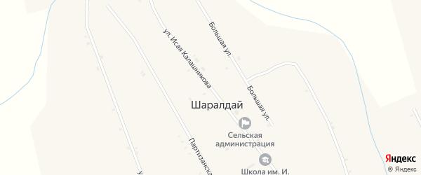 Улица Калашникова на карте села Шаралдая с номерами домов