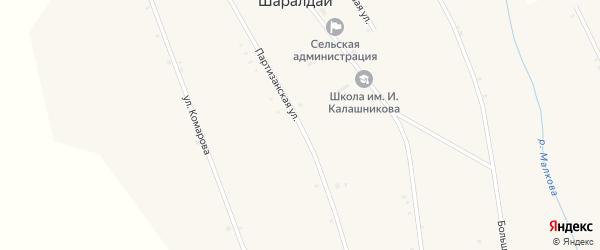 Партизанская улица на карте села Шаралдая с номерами домов