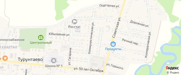 Коммунистическая улица на карте села Турунтаево с номерами домов