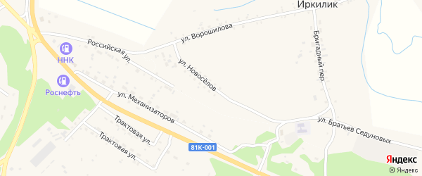 Улица Новоселов на карте села Иркилика с номерами домов