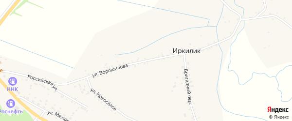 Улица Ворошилова на карте села Иркилика с номерами домов