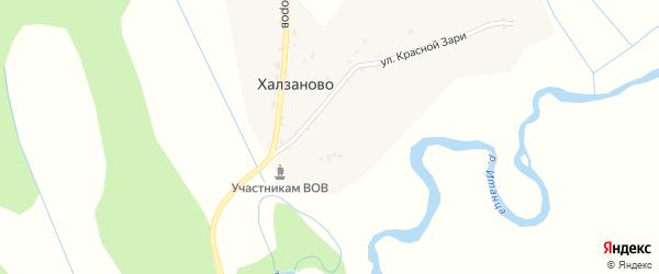 Улица Красной Зари на карте села Халзаново с номерами домов