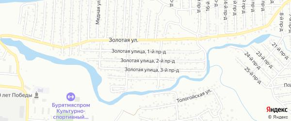 Улица Золотая проезд 2 на карте Улан-Удэ с номерами домов
