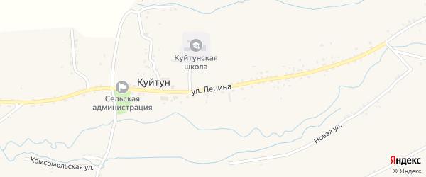 Улица Ленина на карте села Куйтуна с номерами домов