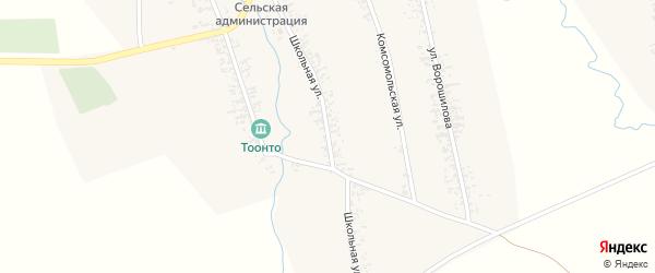 Школьная улица на карте села Нового Загана с номерами домов