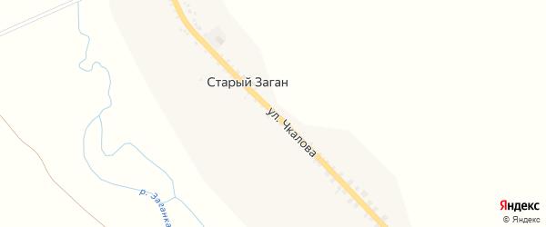 Улица Чкалова на карте села Старого Загана с номерами домов