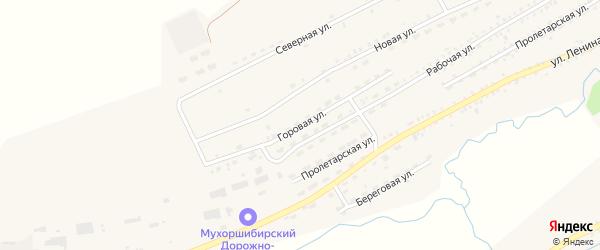 Горовая улица на карте села Мухоршибири с номерами домов