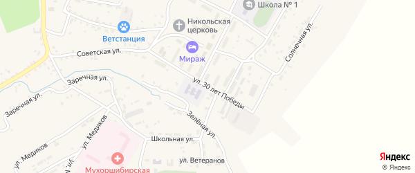 Улица 30 лет Победы на карте села Мухоршибири с номерами домов