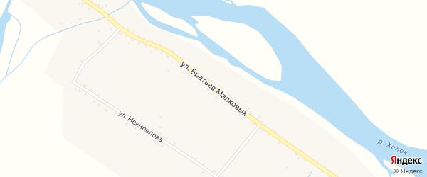 Улица Братьев Малковых на карте села Малого Куналея с номерами домов