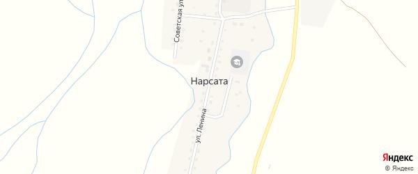 Улица Ленина на карте улуса Нарсата с номерами домов