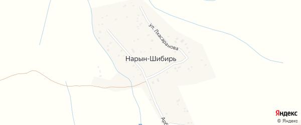 Улица им Лхасаранова на карте улуса Нарын-Шибирь с номерами домов