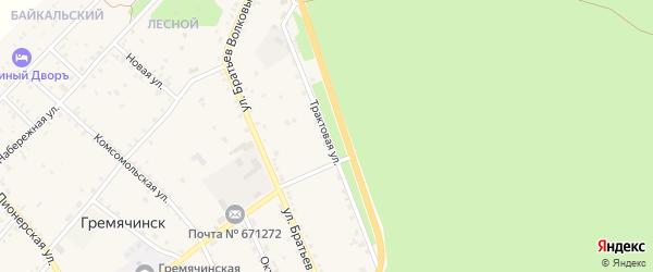 Трактовая улица на карте села Гремячинска с номерами домов