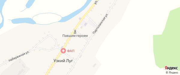 Партизанская улица на карте села Узкого Луга с номерами домов