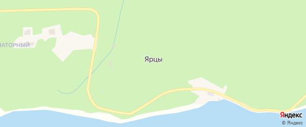 Санаторный микрорайон на карте поселка Ярцы с номерами домов