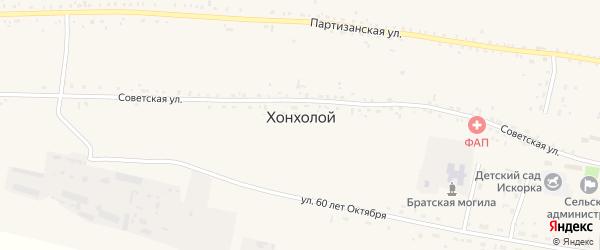 Советская улица на карте села Хонхолоя с номерами домов