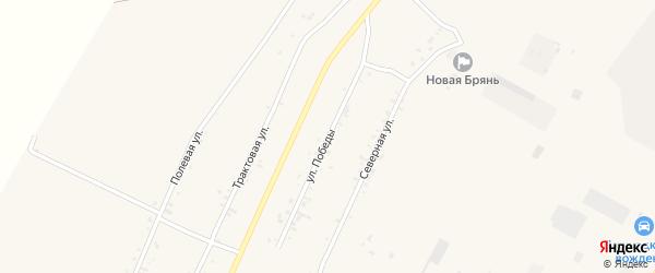 Улица Победы на карте села Новой Бряни с номерами домов