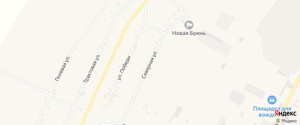 Северная улица на карте села Новой Бряни с номерами домов