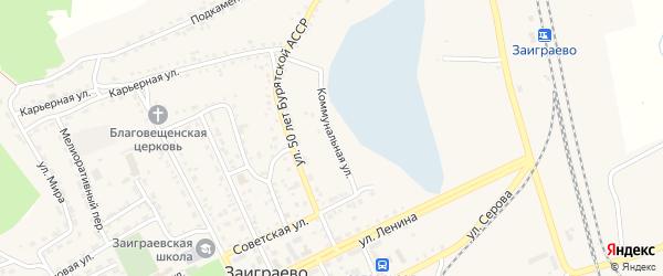 Коммунальная улица на карте поселка Заиграево с номерами домов