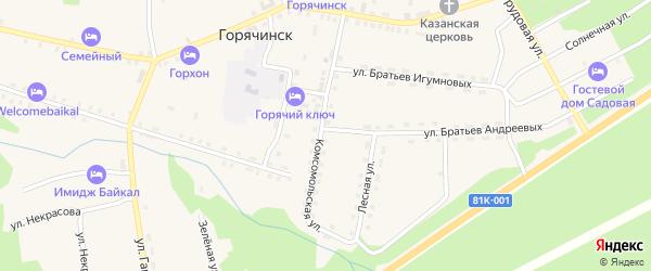 Комсомольская улица на карте села Горячинска с номерами домов