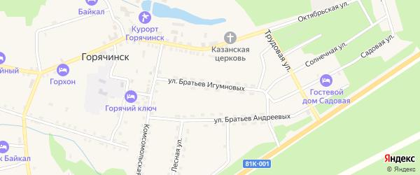 Улица Братьев Игумновых на карте села Горячинска с номерами домов
