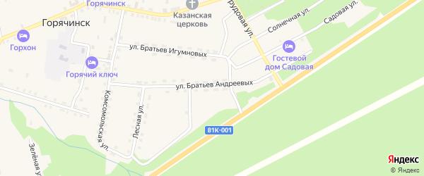 Улица Братьев Андреевых на карте села Горячинска с номерами домов