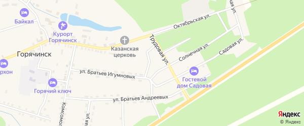 Дорожная улица на карте села Горячинска с номерами домов