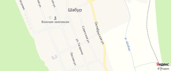 Советская улица на карте села Шабура с номерами домов