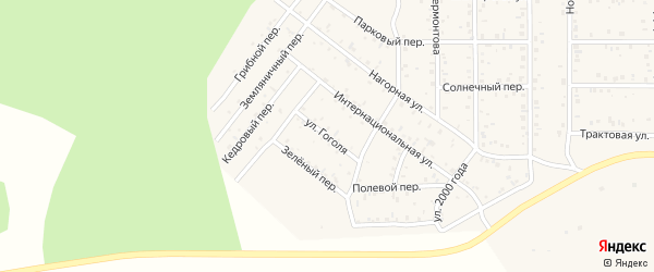 Улица Гоголя на карте поселка Сагана-Нура с номерами домов