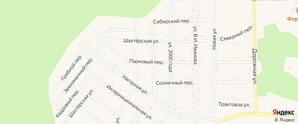 Парковый переулок на карте поселка Сагана-Нура с номерами домов