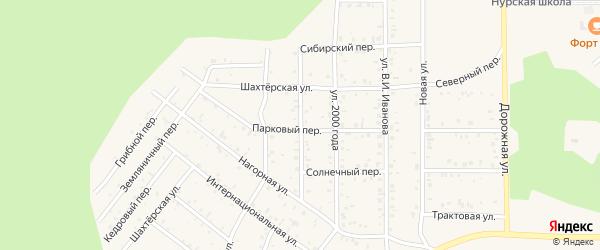 Улица Лермонтова на карте поселка Сагана-Нура с номерами домов