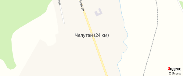 Улица Гагарина на карте поселка Челутая (24 км) с номерами домов