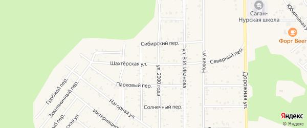 Малый переулок на карте поселка Сагана-Нура с номерами домов