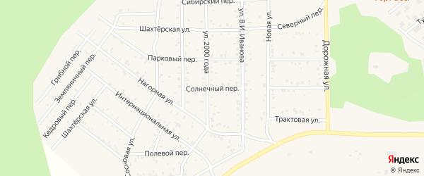 Солнечный переулок на карте поселка Сагана-Нура с номерами домов
