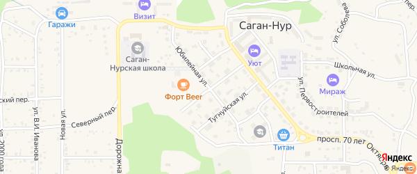 Юбилейная улица на карте поселка Сагана-Нура с номерами домов
