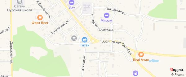 Проспект 70 лет Октября на карте поселка Сагана-Нура с номерами домов
