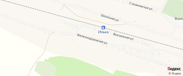 Железнодорожная улица на карте села Ильки с номерами домов