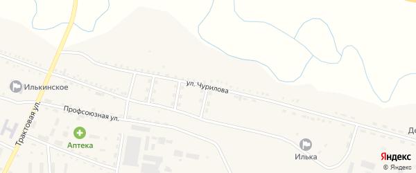 Улица Чурилова на карте села Ильки с номерами домов