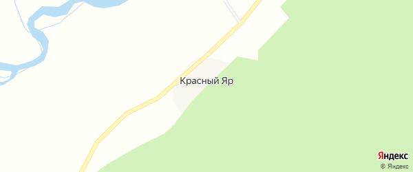 Улица Красный Яр на карте села Красного Яра с номерами домов