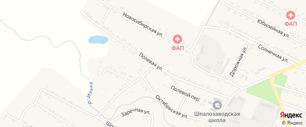Полевая улица на карте села Новоильинска с номерами домов