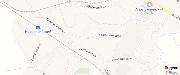 Станционная улица на карте села Новоильинска с номерами домов