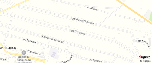 Улица Тугутова на карте села Новоильинска с номерами домов