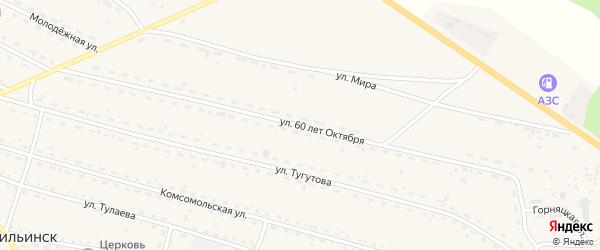 Улица 60 лет Октября на карте села Новоильинска с номерами домов