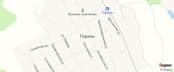 Подгорная улица на карте поселка Горхона с номерами домов