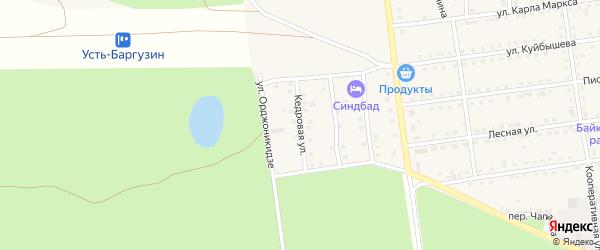 Кедровая улица на карте поселка Усть-баргузина с номерами домов