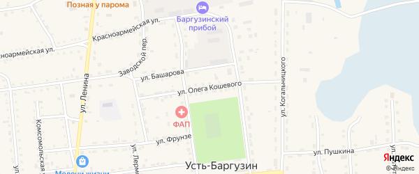 Улица Олега Кошевого на карте поселка Усть-баргузина с номерами домов