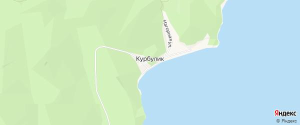 Карта поселка Курбулика в Бурятии с улицами и номерами домов