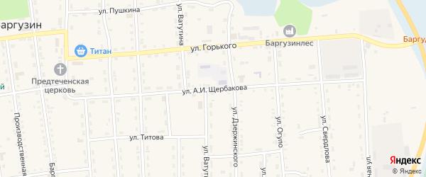 Улица А.И.Щербакова на карте поселка Усть-баргузина с номерами домов